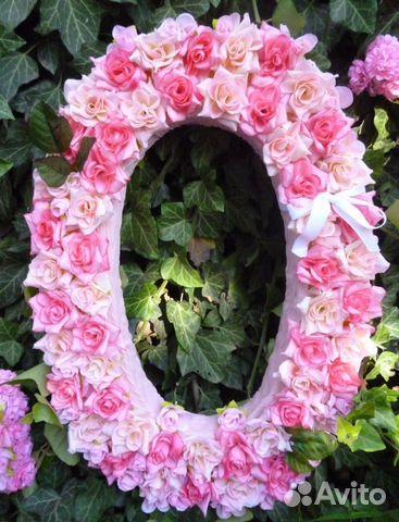 На букву г цвет