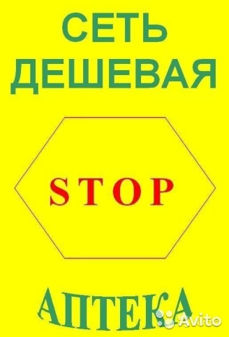 Авито крым работа свежие вакансии в керчи superjob.ru дать объявление