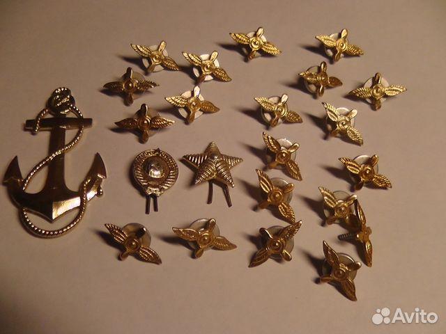 Значок звезда серп и молот купить копук музея как узнать
