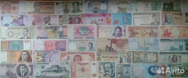 Иностранные банкноты монеты 1863 года стоимость