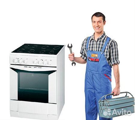 ремонт электроплит на дому продажа