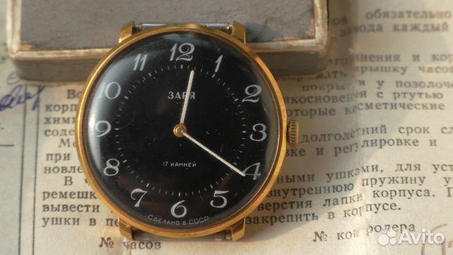 Заря продать часы часы стоимость вашерон константин