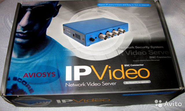 IP VIDEO 9100B DRIVERS FOR WINDOWS 8