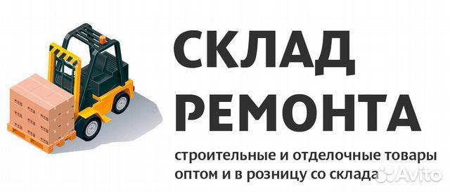 вакансии экспедитор в красноярск красноярский край