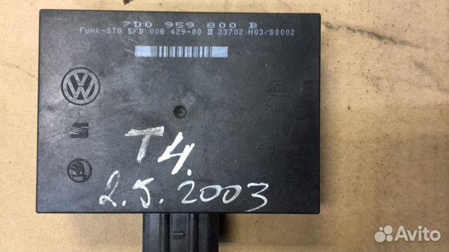 7D0959800B блок комфорта Фольксваген Т4 2.5 2003 г— фотография №1