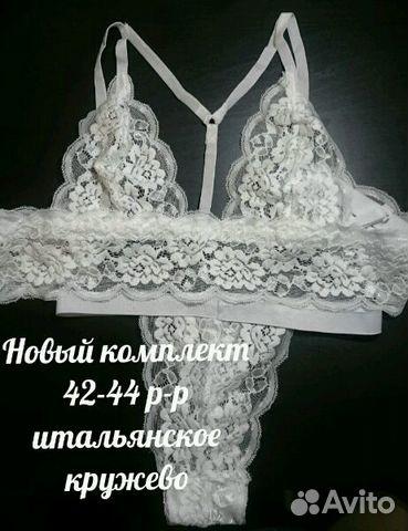 44a53cb1ba0ac Кружевной комплект белья купить в Республике Башкортостан на Avito ...