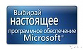 Установка или переустановка windows любой версии