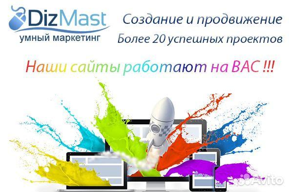 Создание сайты в калуге кировская фармацевтическая компания сайт