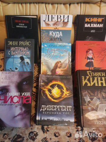 Книги купить в Калининградской области на Avito — Объявления на ... ff0672b05b665