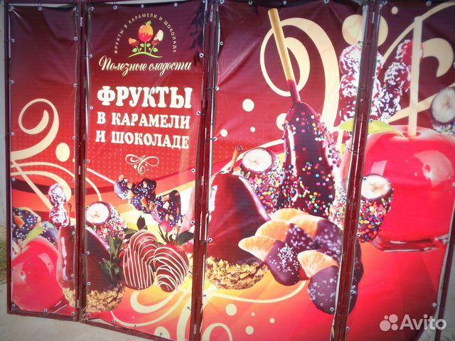 Комплект Карамельные яблочки и фрукты в шоколаде— фотография №8