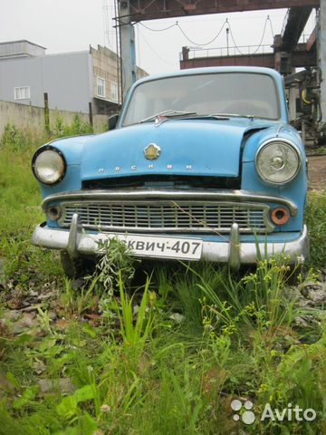 москвич 407 на авито продаже покупке автомобилей
