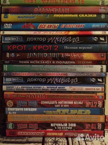Dvd диски фильмы сериалы мультфильмы