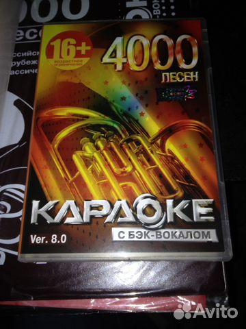 этой каталог песен караоке 4000 песен изготовить вакуумный