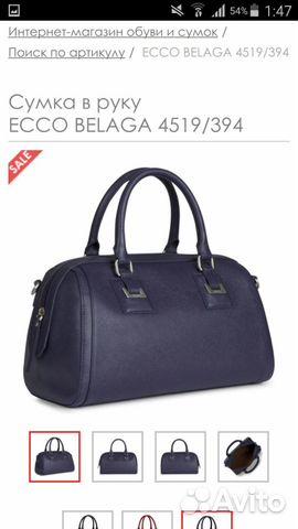 d1314d4019ea Кожаная женская сумка Ecco | Festima.Ru - Мониторинг объявлений