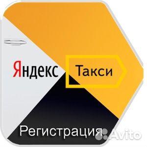 Подать объявление на авито бесплатно в железногорске курской области снять квартиру в сафоново смоленской области на авито свежие вакансии