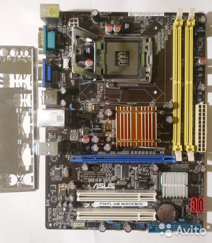 Asus P5KPL-AM IN / roem / SI OEM LGA775