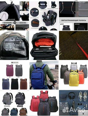 Авито школьные рюкзаки от 500 руб и выше сумки и рюкзаки милитари