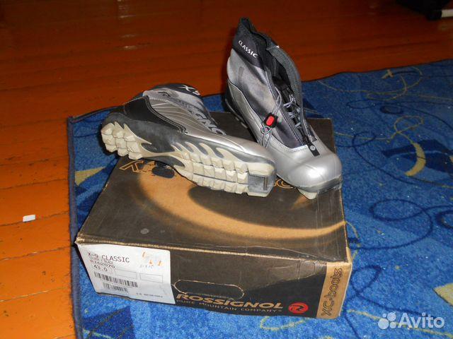 Ski-Schuhe 89535289077 kaufen 7