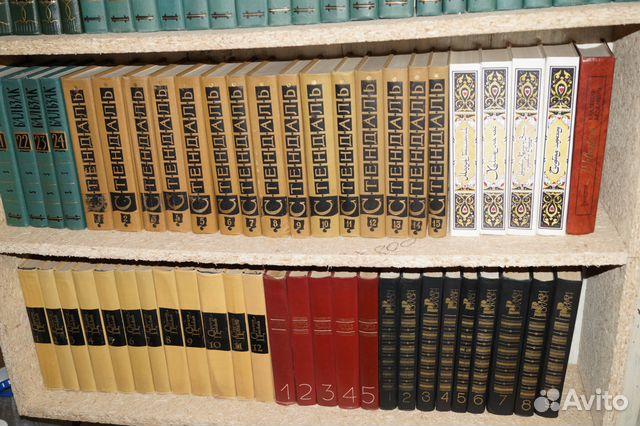 Собрания сочинений 89159765202 купить 2