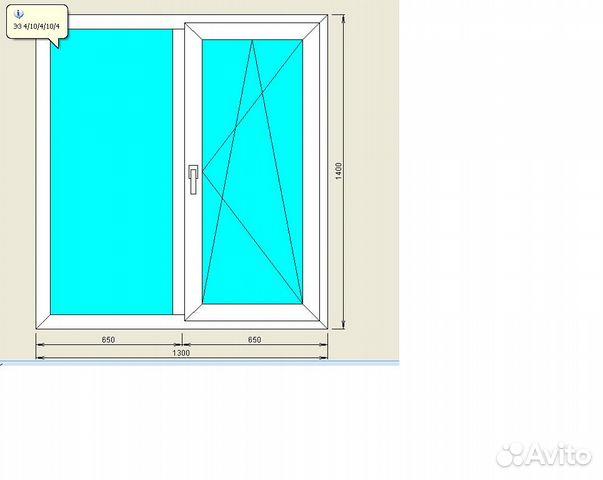 Окно 1300 на 1400 2-камерный пакет 89649962088 купить 1