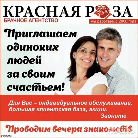 Авито Кемерово знакомство