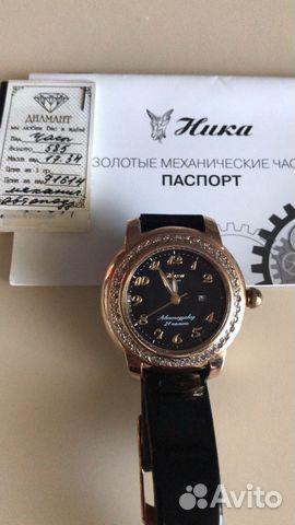Золотые часы в Хабаровске