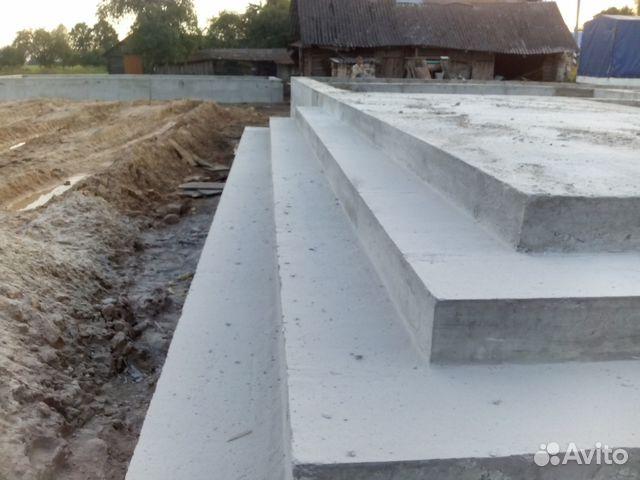 заказать бетон в миассе