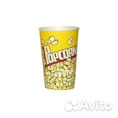 Стакан бумажный для попкорна Желтый V 24 89378183631 купить 1
