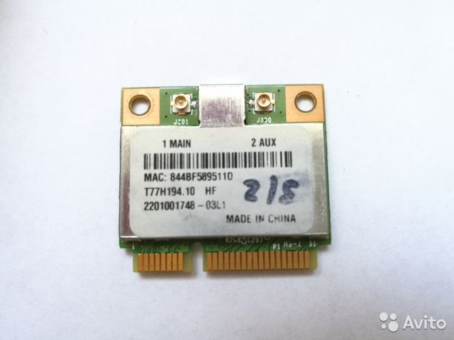 Acer Aspire 7750G Broadcom WLAN Mac