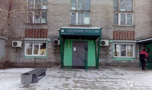 Коммерческая недвижимость объявление по россии Аренда офиса 15 кв Весенняя улица