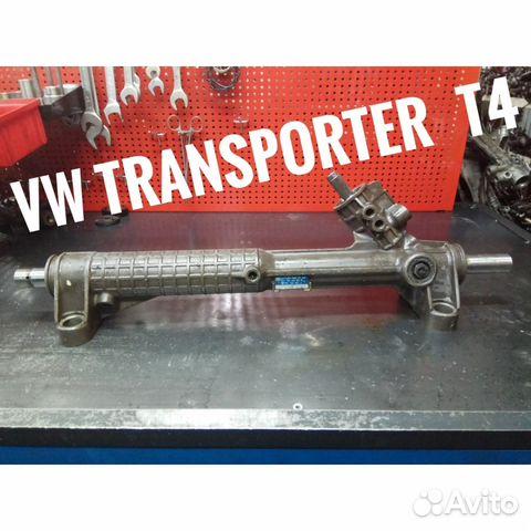 Рулевая рейка на транспортер т4 купить все по ремонту транспортер т5