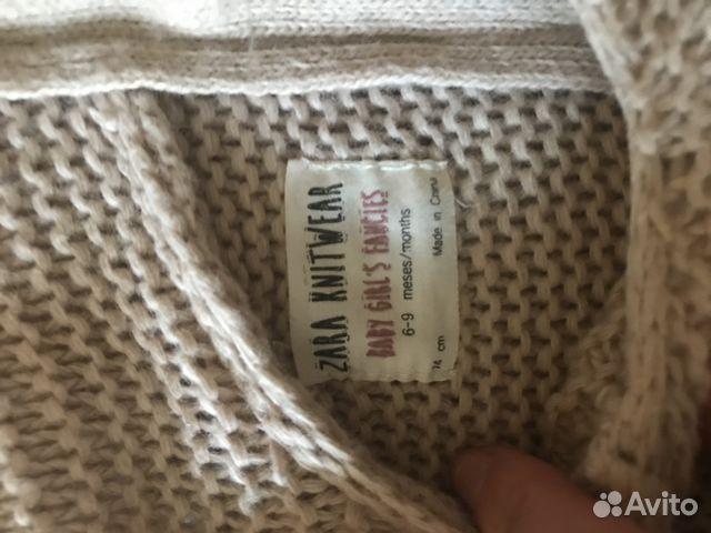 eb9b615d0476 Кофта Zara Baby купить в Самарской области на Avito — Объявления на ...