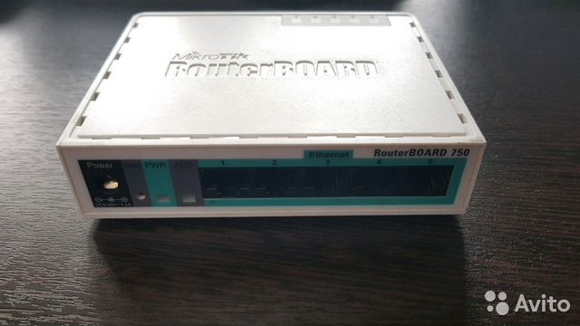 MikroTik RB750 Router Driver for Mac Download