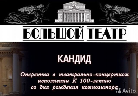 краснодар афиша концертов 2016