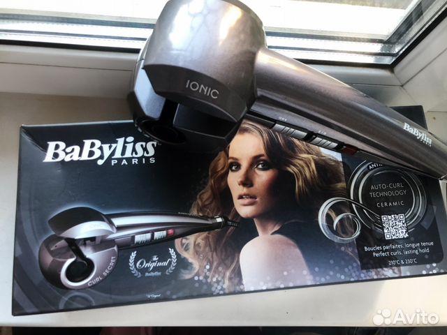 щипцы Babyliss C1100e Curl Secret Ionic купить в тульской области на