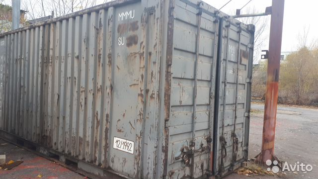 89370628016 Grey a 20ft container