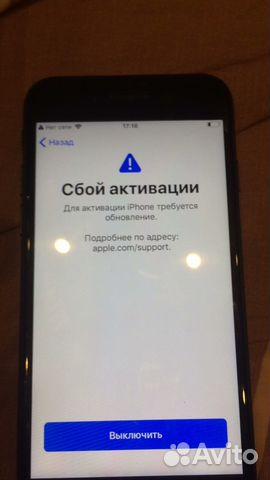 для активации iphone требуется обновление