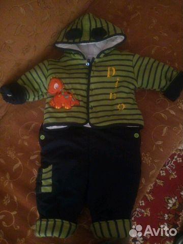 Suit for autumn 89279127155 buy 1