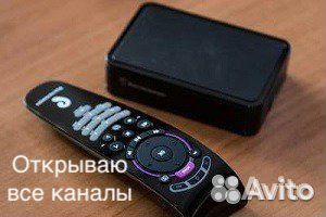 Тв приставки Ростелеком(открыты все каналы) купить в Самарской ... fc413a54f66