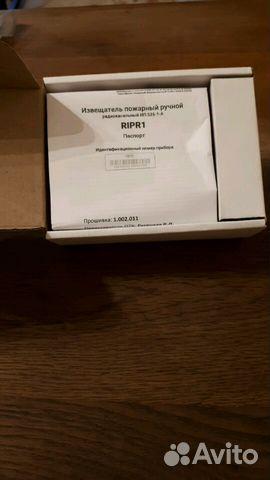 Извещатель ripr1, маяк-12-кпм, RDD1