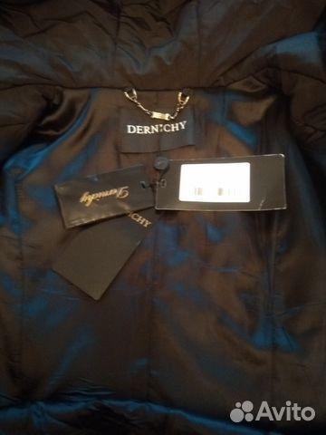 Куртка пихора 89061720110 купить 2