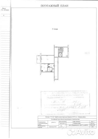 Продается однокомнатная квартира за 2 300 000 рублей. Новороссийск, Краснодарский край, проспект Дзержинского, 217, подъезд 6.