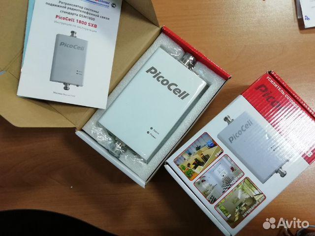 Репитер picocell 1800 SXB 89148892761 купить 2