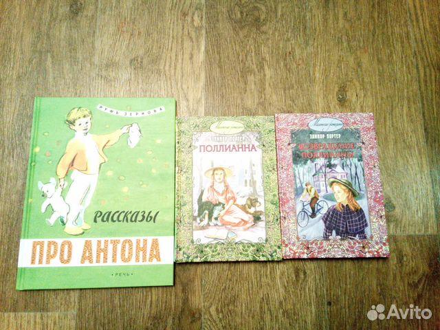 Книги детские— фотография №4