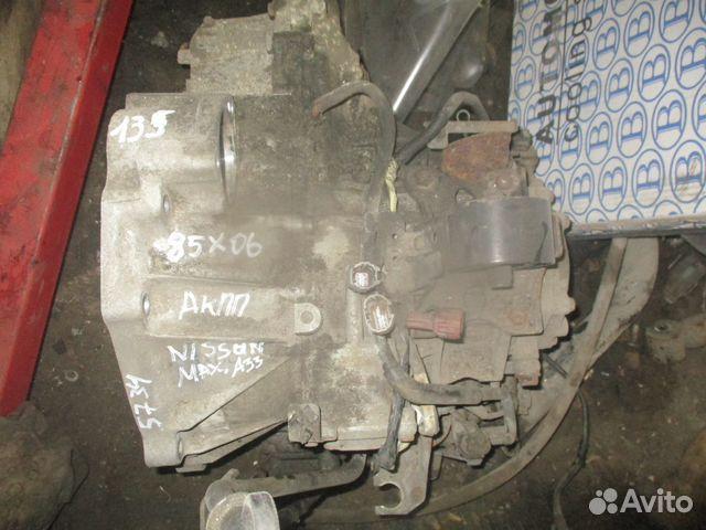 89657347629 Nissan Maxima A33 АКПП