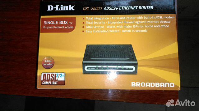 Новый роутер D-link 89121282087 купить 1