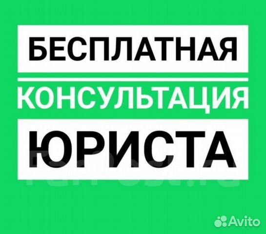 Проведение экспертизы товара ненадлежащего качества в москве