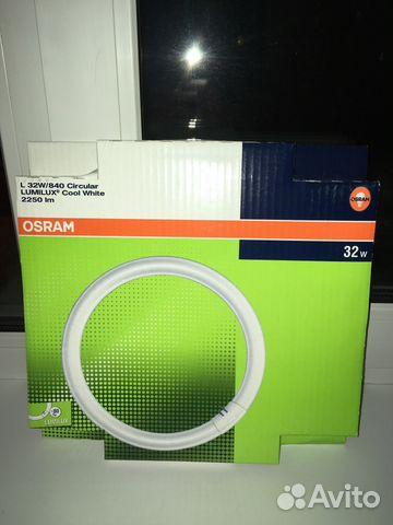 Лампа Osram 32w цоколь G10Q 89122637736 купить 1