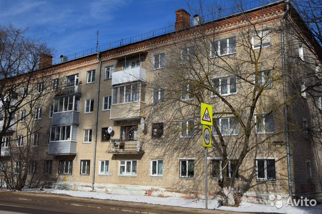 Продается двухкомнатная квартира за 2 625 000 рублей. Хотьковский проезд, 42А.