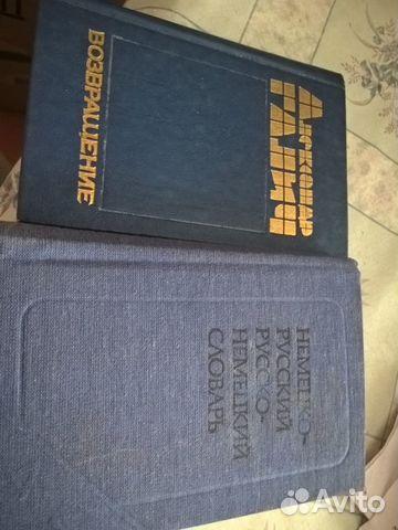 Мини книга А.Галич